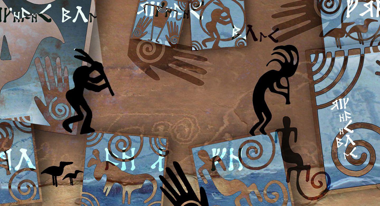 Autour du petroglyph