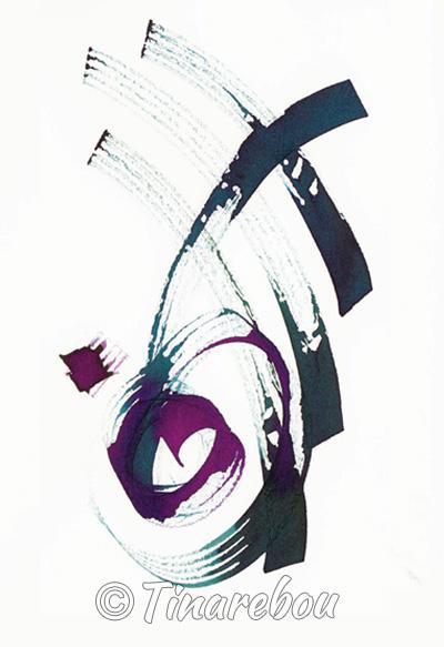 Calligraphie - Mouvement 2