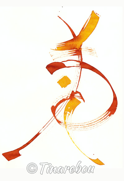 Calligraphie - Mouvement 18