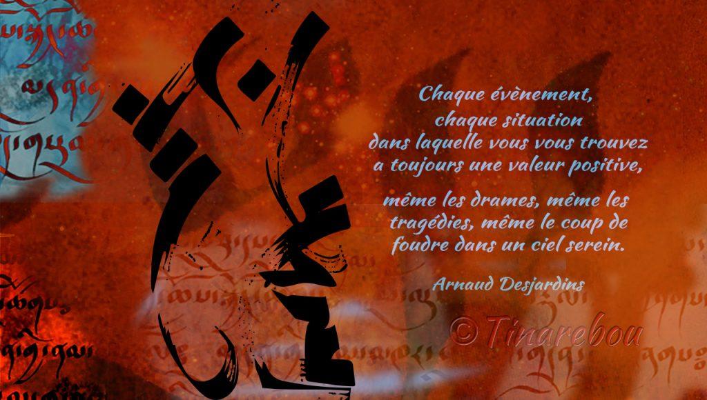 calligraphie - zanskar -citation - Arnaud Desjardins