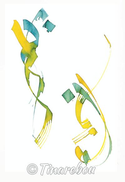 Calligraphie - Mouvement 14