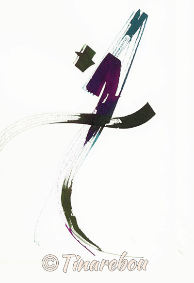 Calligraphie - Mouvement 13