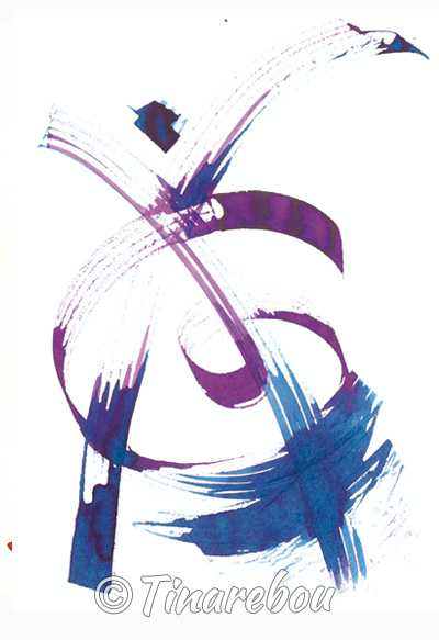 Calligraphie - Mouvement 9