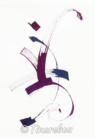 Calligraphie - Mouvement 10