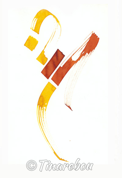 Calligraphie - Mouvement 11