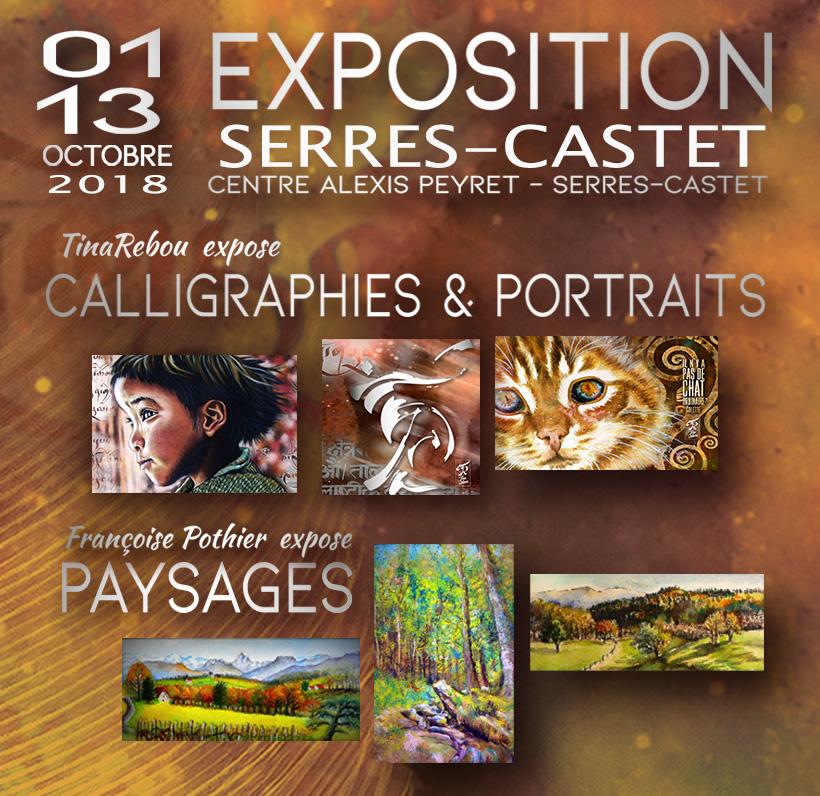 OCTOBRE 2018   Centre Alexis Peyret SERRES-CASTET Exposition en Duo