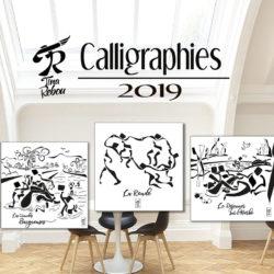 CALLIGRAPHIES | Création pour le 14ème Salon du Petit Tableau de Serres-Castet